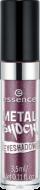 Тени для век Essence Metal shock eyeshadow 06 фиолетовый с блеском: фото