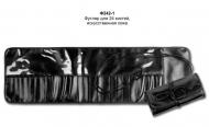 Футляр для 24 кистей ВАЛЕРИ-Д (искусственная кожа) с завязками: фото