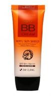 Солцезащитный ВВ-крем на основе лошадиного масла 3W CLINIC Horse Oil BB Cream SPF50 50мл: фото