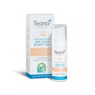 Сенсорный гель для кожи вокруг глаз с экстрактом иглицы и цекропии TEANA 25 мл: фото