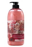 Гель для душа Welcos Body Phren Shower Gel Oriental Rose: фото