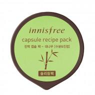Маска капсульная с экстрактом бамбука INNISFREE CAPSULE RECIPE PACK BAMBOO: фото